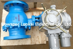 Flange Ball Valve With Electric Actuator-01