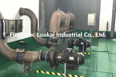 Expansion Joints in Water Treatment Pump Station