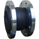 Single Sphere Expansion Rubber Joint